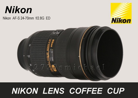 Nikon Coffee Cup